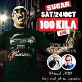 100 кила, Goodslav и Skiller – Sugar Club