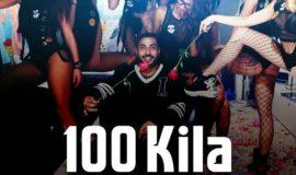 100 KILA – Няма Такава Жена